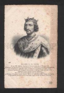055085 FRANCE ROYAL FAMILY Philippe VI de Valois Old