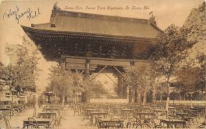 St Louis Missouri~Forest Park Highlands~Tekko Gate~Outdoor Dining Tables~1910 PC