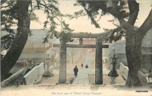 C-1910 Stone Gate Suwa Shrine Nagasaki hand colored postcard 4694