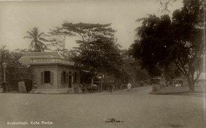 indonesia, SUMATRA, KOTA RADJA, Banda Aceh Atjeh, Kratonlaan (1910s) RPPC