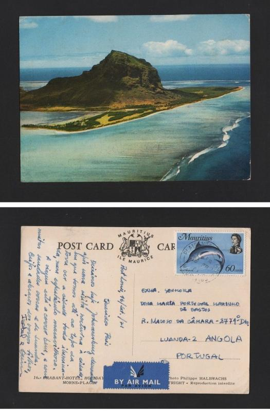 POSTCARD STAMP MAURITIUS ILE MAURICE 1971 stamp air mail BLUE MARLIN fish Z1