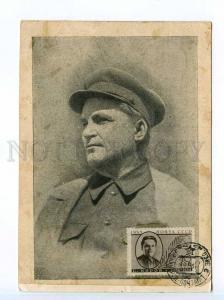 250462 USSR politics Sergey Kirov Vintage Maximum card