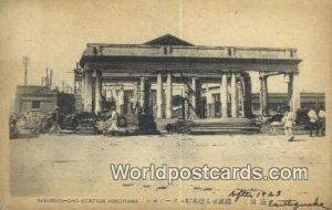 Sakuragi-Cho Station 1923 earthquake Yokohama Japan Unused