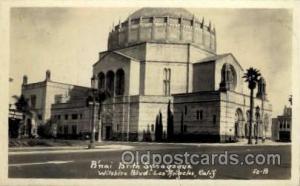 Bnai Brith Synagogue, Wilshire Blvd, Los Angelas, Califfornia, USA Judaic, Ju...