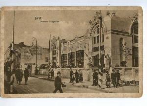 235802 ROMANIA JASI Pub Bragadiru Vintage postcard