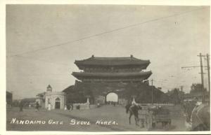 korea coree, SEOUL, Nandaimon Gate (1910s) RPPC