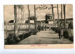 193205 IRAN Persia ISFAHAN Palace Schach Vintage postcard