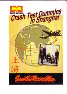 Crash Test Dummies in Shanghai Entry Postcard 1997 Sam the Record Advertising