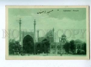 203337 PERSIA IRAN ISPHAHAN Mosque 1928 year RPPC