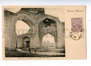 193221 IRAN Persia TAURIS mosque Vintage undivided RPPC