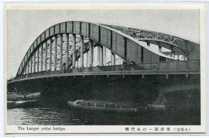 Larger Yeitai Bridge Sumida River Tokyo Japan postcard