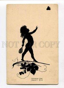 3073953 GIRL play badminton Vintage silhouette PC