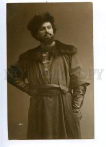 175349 Russian OPERA star singer Vintage PHOTO Fischer #9212PC