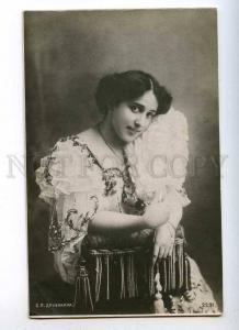 234066 DRUZYAKINA Russian OPERA Singer w/ Fan Vintage PHOTO PC