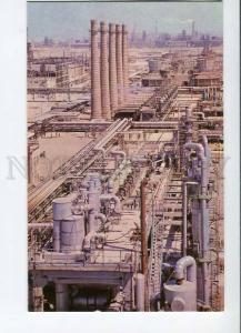 271995 USSR Azerbaijan Sumgayit chemical plant 1970 year