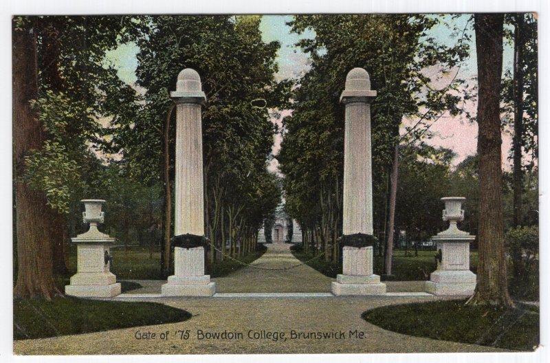 Brunswick, Me, Gate of '75, Bowdoin College