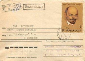 Russia Russia Entier Postal Stationery Lenin Lenin