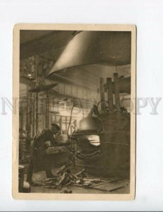 3146654 USSR on CONSTRUCTION Moscow DINAMO Plant new electric