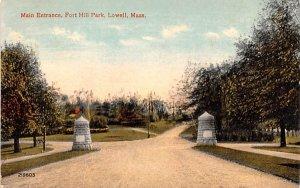 Main Entrance  Lowell, Massachusetts Postcard