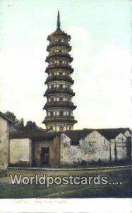 Nine Story Pagoda Canton China Unused