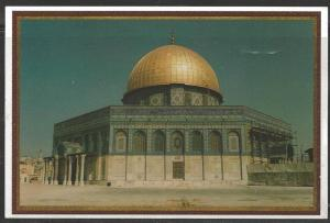 Israel, Jerusalem, Dome of the Rock, unused