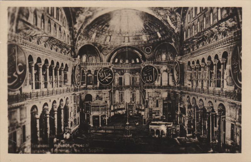 RP, Interieur De St. Sophie, ISTANBUL, Turkey, 1920-1940s
