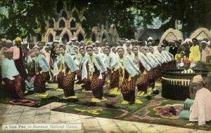burma, A Yein Pwe, Burmese National Dance (1910s) D.A. Ahuja Postcard No. 37