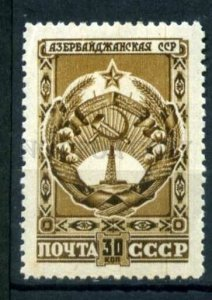 503440 USSR 1947 year State emblems Union Republic Azerbaijan