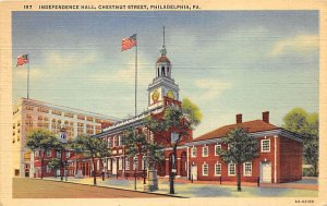 Independence Hall  Philadelphia, Pennsylvania PA