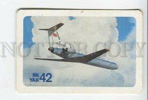3115441 RUSSIAN Aircraft Yak-42 Old AEROFLOT photo calendar