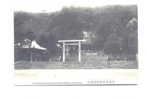 B&W,  Shokoku Shrine Kagoshima Japan