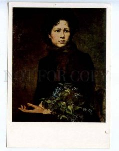 218361 RUSSIA Bashkirtseva young woman with a bouquet of lilacs old postcard