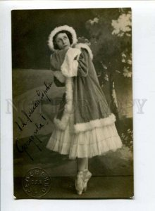 299309 FEDOROVA Russian BALLET Dancer AUTOGRAPH vintage PHOTO