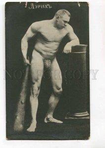 288210 Nude LURICH Russia Estonia WRESTLER WRESTLING old PHOTO