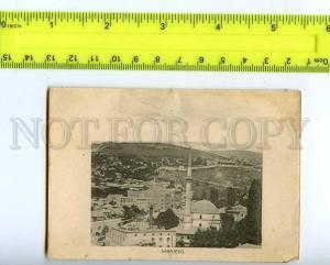 202208 Bosnia & Herzegovina Sarajevo mosque Vintage card