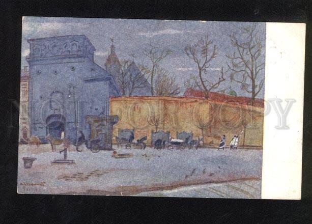 049576 VILNA Art Nouveau by DOBOUGINSKY Vintage PC