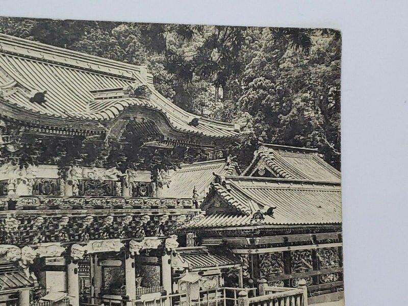 Postcard Nemuri Neko The Sleeping Cat Nikko Japan Hidari Jingoro Toshogu
