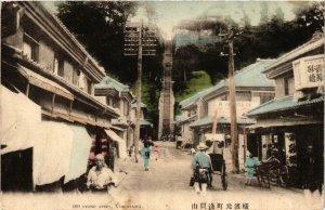 PC CPA YOKOHAMA 100 Stone steps JAPAN (a9390)
