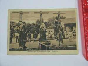 Postcard Yugoslavia Bosnia(?) Public Hanging - Military Very Early Image - Death