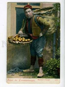 261228 TURKEY Salut de CONSTANTINOPLE seller of oranges OLD PC