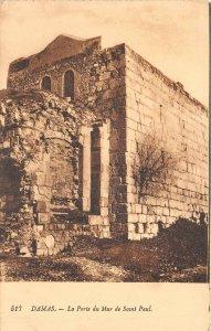 uk41853 porte du mur de saint paul  damas syria