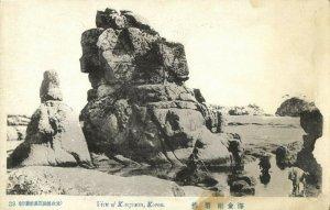 korea coree, View of the Mount Kongosan (1910s) Postcard (IV)