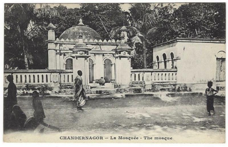 French India – Chandernagore Mosque vintage postcard