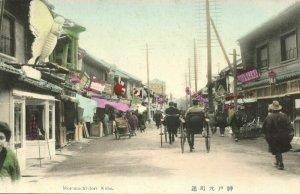 japan, KOBE, Motomcahi-dori Street, Large Butterfly, Rickshaw (1910s) Postcard