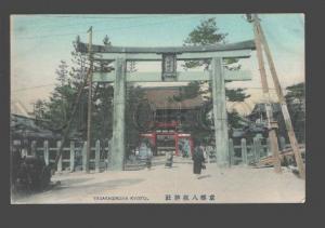 085990 JAPAN Yasakaginjya Kyoto Vintage tinted PC