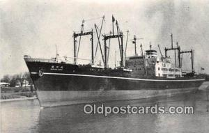 NV Suruga Maru Japanese Freighter, 1957 Ship Postcard Post Card Japanese Frei...