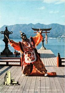 CPM HIROSHIMA Hotel Hiroshima Grand Bugaku JAPAN (677987)
