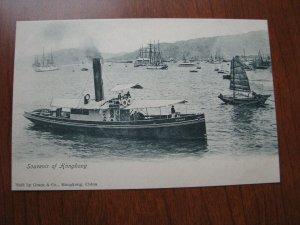 Vintage China Hong Postcard Unused UDB Harbor Ships 1900-06