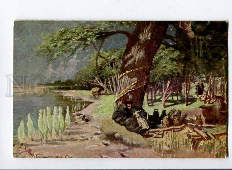 258258 RUSSIA KRAMSKOY green oak Pushkin #12 old postcard