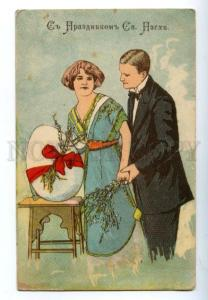 139946 RUSSIA EASTER Lovers w/ Huge EGG Vintage LITHO PC